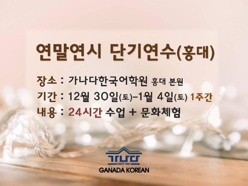 84710f865418818cc8da58851296f117_1574664308_0865.JPG